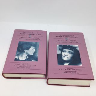 THE COMPLETE POEMS OF ANNA AKHMATOVA (TWO VOLUME SET, COMPLETE)