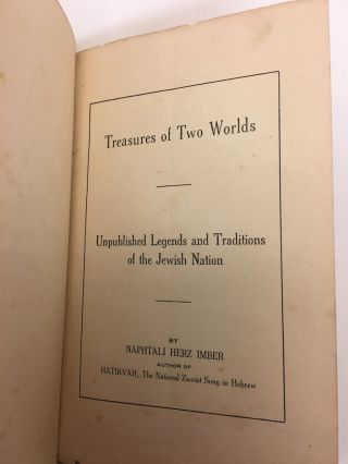 TREASURES OF TWO WORLDS : UNPUBLISHED LEGENDS AND TRADITIONS OF THE JEWISH NATION; Half-bound Leather