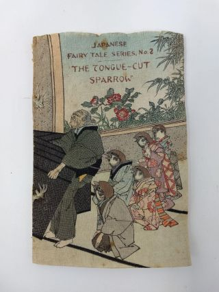 THE TONGUE-CUT SPARROW : JAPANESE EARLY FAIRY TALE SERIES NO. 2. Hasegawa Publishing.